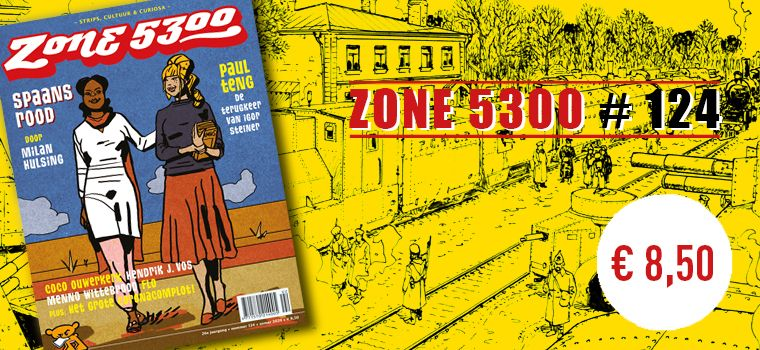 zone-slider 124