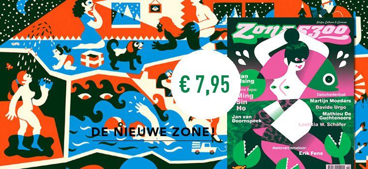 zone108_slide